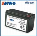 Electric Sprayer LiFePO4 Battery 12V 7Ah