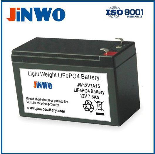 12V 7.5Ah Lithium Ion Battery 12V 7Ah For E-sprayer, Electric Sprayers