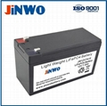 LiFePO4 Lithium Battery 12V 7Ah For