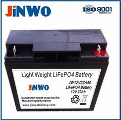 LiFePO4 Battery 12V 12.8V 20Ah 22Ah For All-in-one Solar Street Light