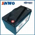 Lithium Ion Battery 12V 100Ah / Lifepo4
