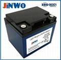 LiFePO4 12V 35Ah 24-35ah Battery for RV