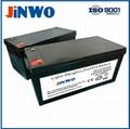 12V 200Ah Lithium Battery for Solar