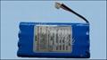 Battery for Fukuda Denshi ECG Machines