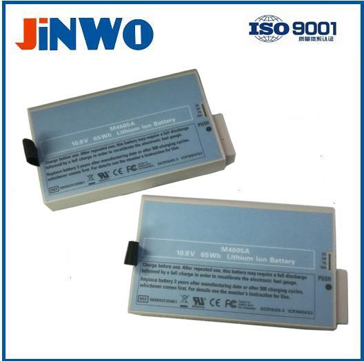 Philips 飞利浦监护仪 MP20/MP30/MP40/MP50 M4605A 电池工厂直销 1