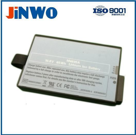 全新飞利浦监护仪电池MX400 MX430 MP30 MP40 电池,工厂直销 1