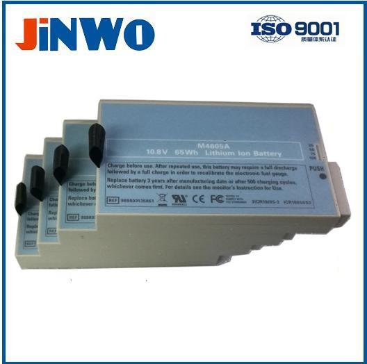 MX450 MX500 M4605A 飞利浦监护仪电池,Philips 监护仪电池M4605 1