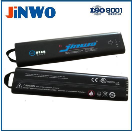 GE DASH 3000 DASH 4000 DASH 5000 SM201-6 Battery