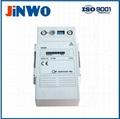 Philips HeartStart MRX Battery (M3536A, M3538A, M3535A) Battery