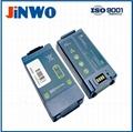 M5070A Philips HeartStart Battery Philips Heartstart Battery
