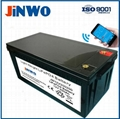 LiFePO4 12V 200Ah Battery with Wireless Bluetooth Communications Built in