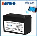 Li-ion Lifepo4 Battery Pack 12v 100ah 150ah  Lifepo4 Battery with Bluetooth