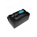 High Quality Sokkia BDC58 Battery Sokkia SRX/NET/SET X/SDL1X Battery Manufacture