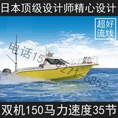 供应渔尚FFB960C豪华玻璃钢双机钓鱼艇 高速船