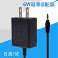 供应5V1A日规认证电源适配器