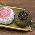 忆柑香品牌东甲老树小青柑茶