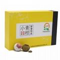 新会和茗陈皮茶业小青柑茶100g彩盒