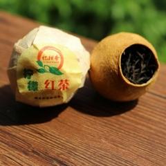 忆柑香牌子自泡柠檬红茶