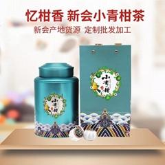 茶葉小青柑普洱茶正宗憶柑香新會小青柑500g