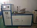 微波多功能實驗爐 1
