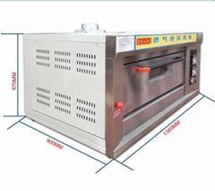 厨宝KB-10一层二盘燃气烤箱