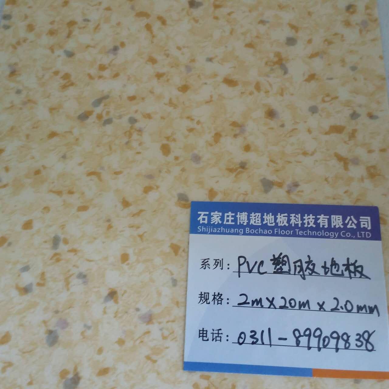 商用復合pvc塑膠地板 3