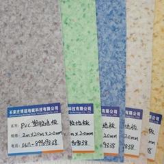 商用复合pvc塑胶地板