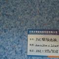 商用復合pvc塑膠地板 4