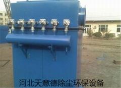 DMC-48袋脈衝單機除塵器