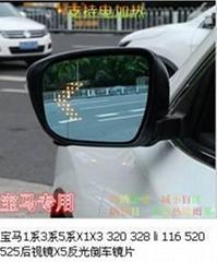 史曼咔24G毫米波盲區監測系統