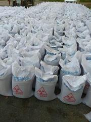 防輻射塗料硫酸鋇砂