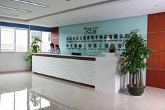 Shenzhen jiayureng Electronic Material Co., Ltd.