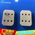 定做高導熱氮化鋁陶瓷片變頻器電源絕緣片  3