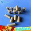 定做高導熱氮化鋁陶瓷片變頻器電源絕緣片  4
