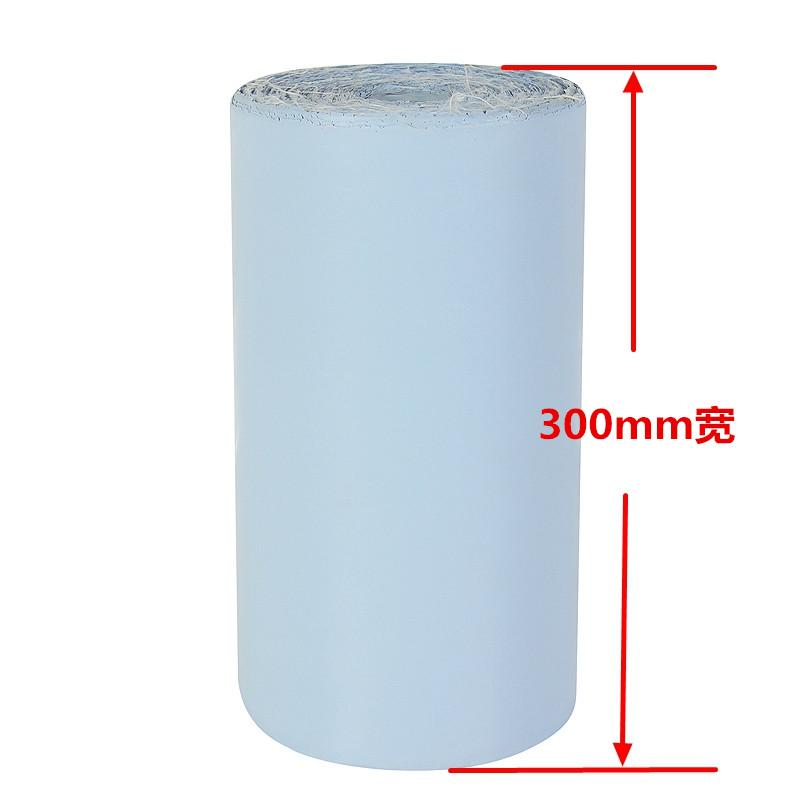 Wholesale Thermal Conductive Silicone Rubber Insulated Cloth Chip Cushion 2