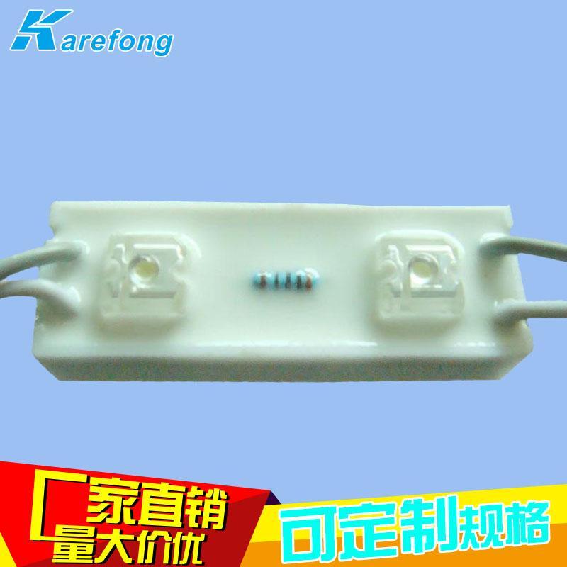 LED驱动电源导热灌封胶 电子防水密封胶   1