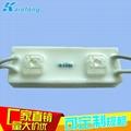 LED驅動電源導熱灌封膠 電子