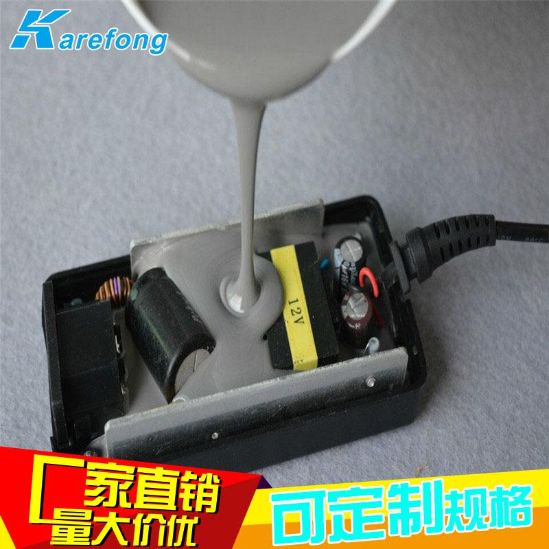 LED驱动电源导热灌封胶 电子防水密封胶   4