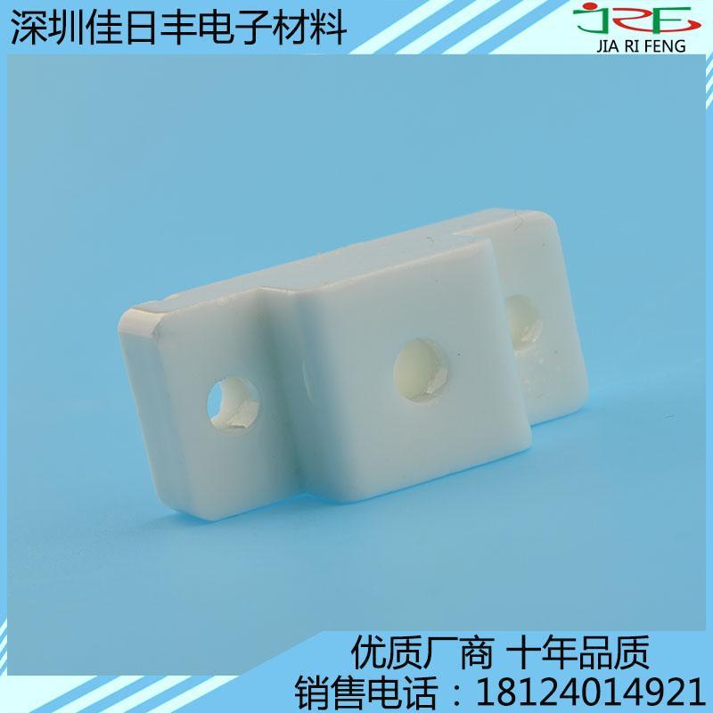 氧化鋁陶瓷精加工 異形功能耐磨件定做 1