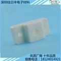 氧化鋁陶瓷精加工 異形功能耐磨