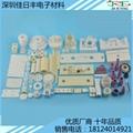 氧化鋁陶瓷精加工 異形功能耐磨件定做 3