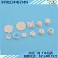 氧化鋁陶瓷精加工 異形功能耐磨件定做 4