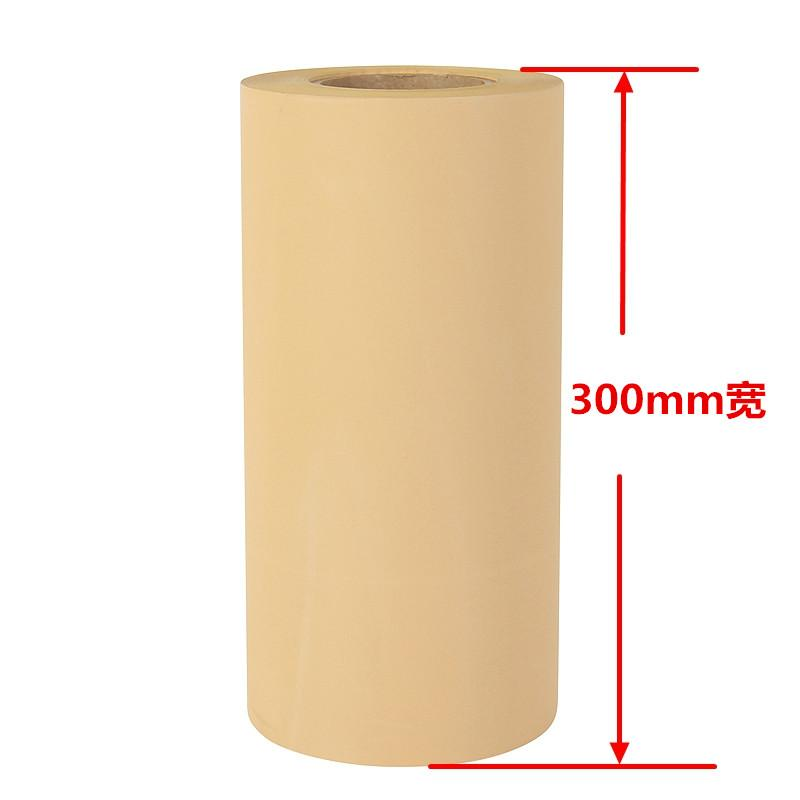 K10 High Pressure Resistant Thermal Conductive Silicon Rubber Cloth 1