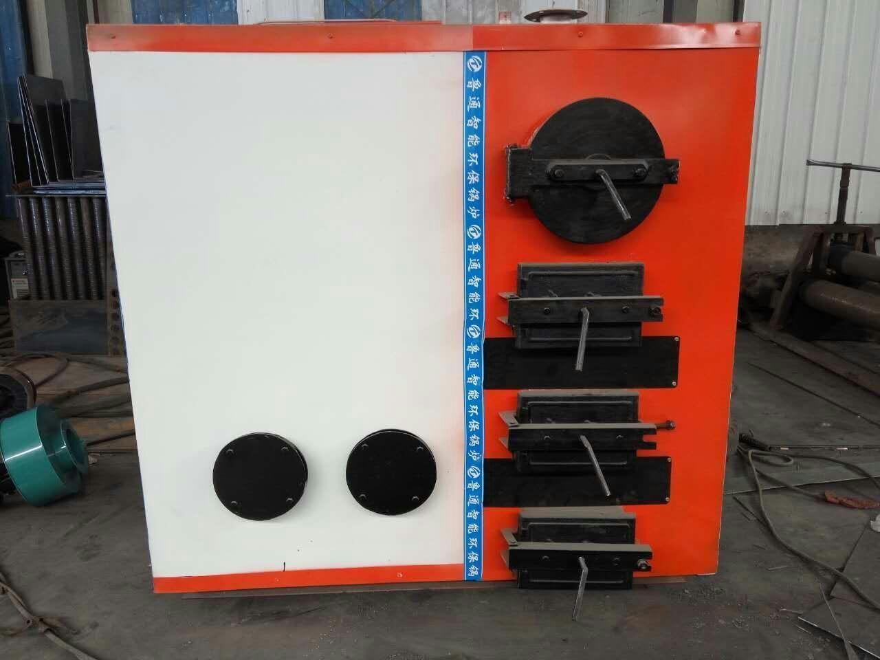 义乌立式燃煤数控采暖锅炉 1