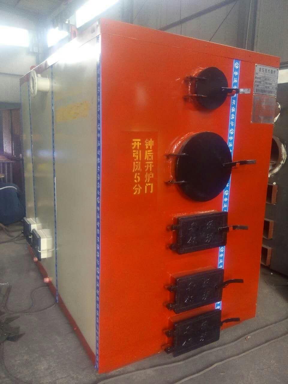 义乌立式燃煤数控采暖锅炉 4