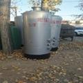 半吨燃气蒸汽锅炉 5