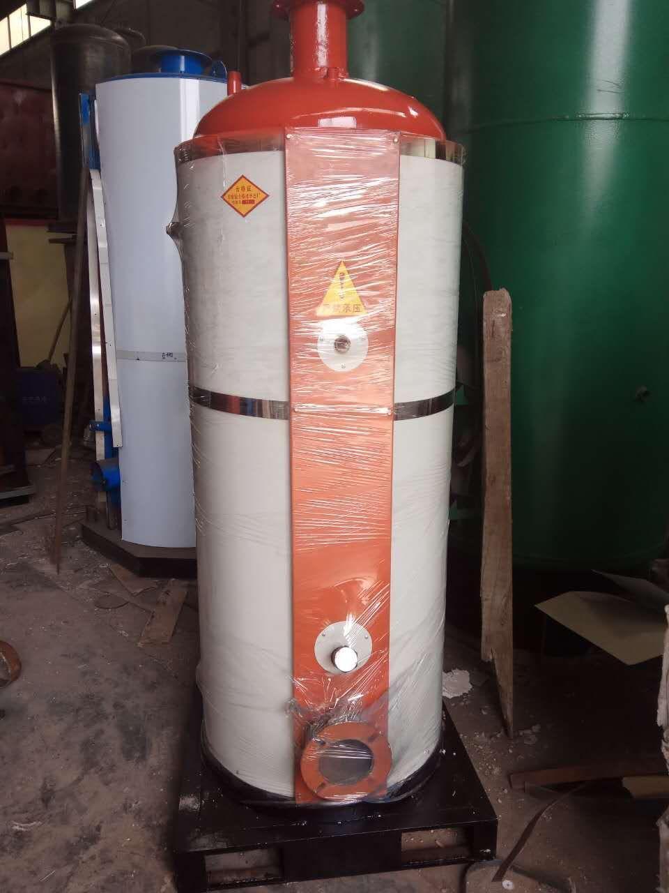 立式燃油节能蒸汽锅炉 1