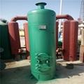 山东小型家用取暖热水锅炉 4