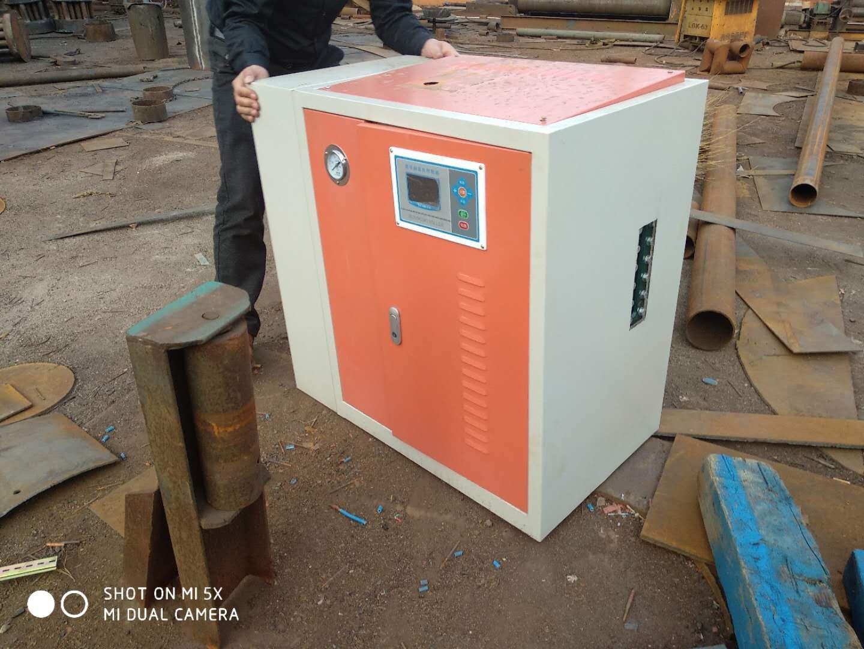 厂家供应电加热蒸汽锅炉 3
