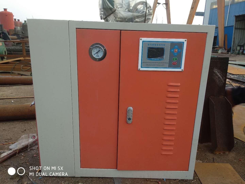 厂家供应电加热蒸汽锅炉 4